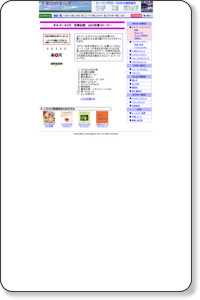 百恵伝説 山口百恵ストーリー オルゴールCD【天使のやすらぎ|癒しのCDを800タイトル販売】
