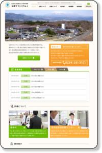 仙南サナトリウム+|宮城県白石市の精神科病院・宮城県認知症疾患医療センター