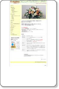 児玉教育研究所心理療法センター-二子玉川、世田谷区、東京都、心理カウンセリング、うつ病、自律神経失調症