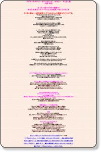 アダルトチルドレン・共依存・依存症・回復・カウンセリング&セラピー・ヒーリング・トラウマバスター・まみ@やじるし屋・東京
