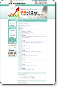 メールマガジン -  登録代行 検索エンジン登録代行