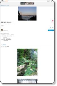 『淡路・鳴門~癒しの旅~』鳴門(徳島県)の旅行記・ブログ by chieminiさん【フォートラベル】