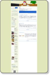 テーマ「アダルトチルドレン」のブログ記事一覧 変わり者の日常 /ウェブリブログ