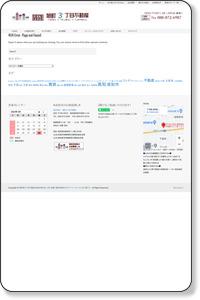 【高知市西町】フォトジェニック感あふれる癒しのカフェ「野原のオルガン」 |