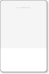 治療院/サロン/スタジオに特化した【Google検索上位表示】MEO対策:UP+(アップラス)