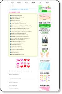 セックス依存症 | アダルトチルドレン・HSP・自己肯定感カウンセリング|静岡/東京/対面・電話で全国対応