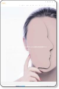 【心理テスト】5秒でわかる世界でもっとも正確な性格診断テスト  |  Collect[コレクト]
