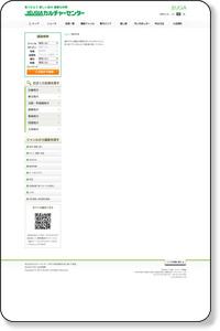 ハーブ&アロマで癒しのクラフト作り|熊本県で習い事なら、JEUGIAカルチャーセンターイオンモール熊本(熊本県上益城郡)