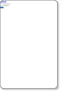 和歌山ミオ店 | サロン情報 | 全身脱毛サロン『脱毛ラボ』公式サイト