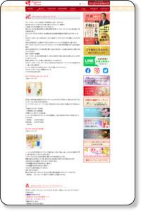 » カラーセラピーとカラーヒーリング « 鎌倉フォーチュン|鎌倉にて占い(手相鑑定・タロット占い)、カラーセラピー、パワーストーンのご提供
