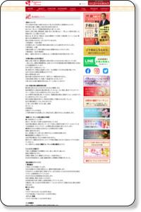 » 風水鑑定について « 鎌倉フォーチュン 鎌倉にて占い(手相鑑定・タロット占い)、カラーセラピー、パワーストーンのご提供
