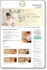 岐阜県 多治見市の癒しエステ|アロマ&クレイテラピーサロンLani(ラニ)