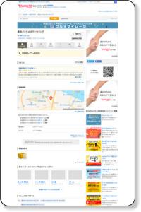 赤木メンタルカウンセリング(宮崎県宮崎市中村西) - Yahoo!ロコ
