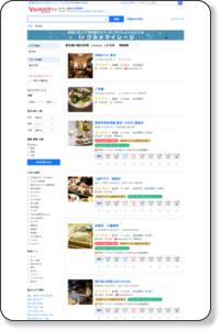 全国の懐石料理一覧 13,282件 - Yahoo!ロコ