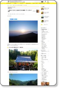 一度は行ってみたい!山形おすすめの絶景・パワースポット10選 | ヤマガタ未来Lab.