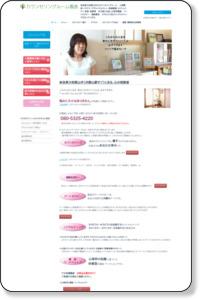 心の相談室|カウンセリングルーム 風舎(奈良のJR郡山駅から徒歩5分)