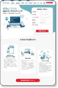 Google検索エンジン上位表示対策|SEO Dash! byGMO