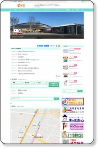 栃木県下野うつのみや周辺総合情報サイト【しもなび】