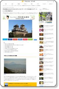 甲府観光のおすすめスポットをリサーチ!子供連れやデートに人気の場所も! | TRAVEL STAR