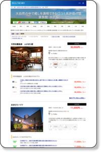 【2019年】福岡県 大自然の中で癒しを満喫できる口コミ高評価の温泉旅館・ホテル - BIGLOBE温泉