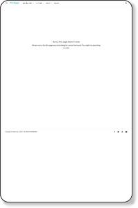 日本三大秘境、徳島「祖谷渓」エリアにある癒しの宿5つ - 徳島県   トリッププランナー