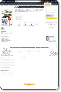 浅野八郎のおもしろ心理テスト―ホントの自分にビクッ・ドキッ!〈PART2〉: 9784528013216: Books - Amazon.ca