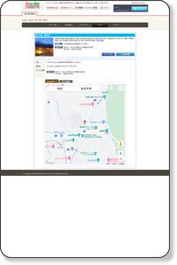 癒しの里 観布亭 - アクセス - 大分 - 由布市 - 旅館・ホテル・ビジネスホテルの予約はベストリザーブ