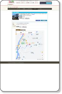 癒しの湯宿 龍河温泉 - アクセス - 高知 - 香美市 - 旅館・ホテル・ビジネスホテルの予約はベストリザーブ