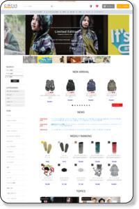 子供服のサーカス - ブランド子供服の通販