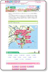 千葉県の観光マップ・レジャーマップ【ホームメイト・リサーチ】