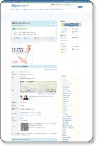 楪カウンセリングルーム(和歌山市/調査・コンサルタント業)の地図・住所・電話番号|マピオン電話帳