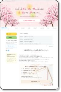 岐阜県瑞浪市の介護カウンセリング|美優輝&愛優夢カウンセリングルーム