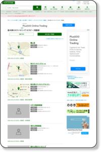 栃木県のカウンセリング/セラピー/相談室一覧 - NAVITIME