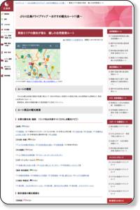 東部エリアの歴史が香る 癒しの自然散策ルート - ぶらり広島ドライブマップ ~おすすめ観光ルート11選~ | 広島県