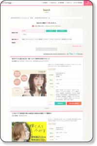 東京都 美容師・美容室 求人・募集情報(新卒) │リクエストQJ
