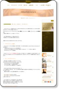 アダルトチルドレンについて | 催眠療法と瞑想法なら東京のラディアンス