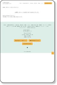 アダルトチルドレン 体験談 催眠療法・心理相談なら日本催眠心理研究所