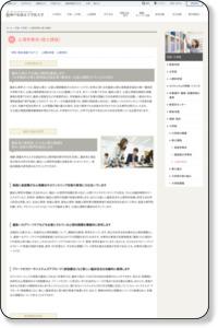 心理学専攻(修士課程)|学部・大学院|神戸松蔭女子学院大学