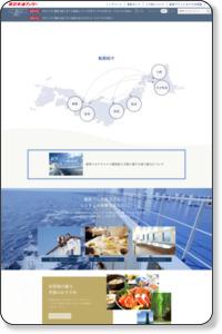 癒し -Comfort-|船旅の魅力|舞鶴・敦賀・新潟・秋田と北海道を結ぶフェリー航路。