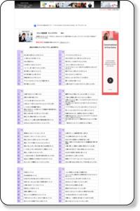 ストレス度診断チェックテスト--[ストレスケア・コム]