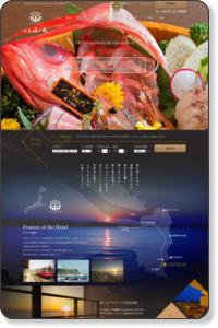 犬吠埼の海と森に抱かれた癒しの宿 別邸海と森【公式サイト】