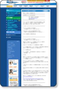 トップページが上位表示しない大きな原因は? | 鈴木将司のSEOセミナー