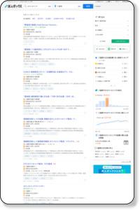 求人ボックス|カウンセリングの仕事・求人 - 三重県