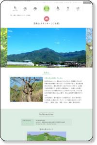 茂来山(トチノキ・コブ太郎) | 長野県佐久穂町観光協会公式ホームページ 旅行・観光情報
