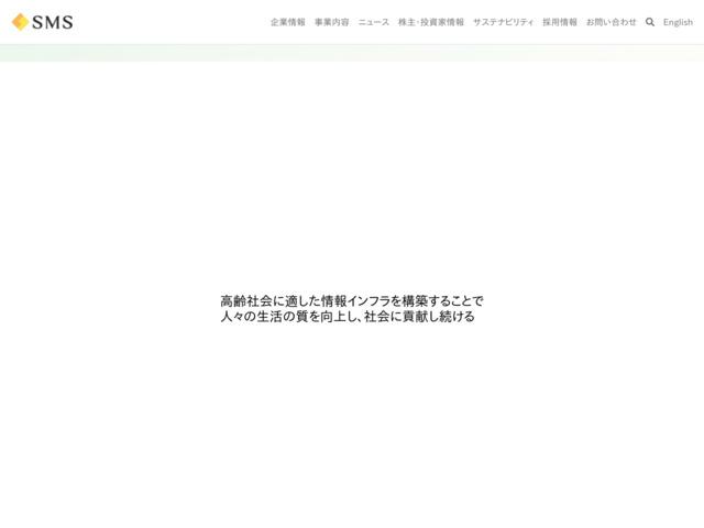 株式会社エス・エム・エスキャリア