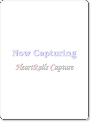 http://biz.bcnranking.jp/article/news/1205/120518_129835.html