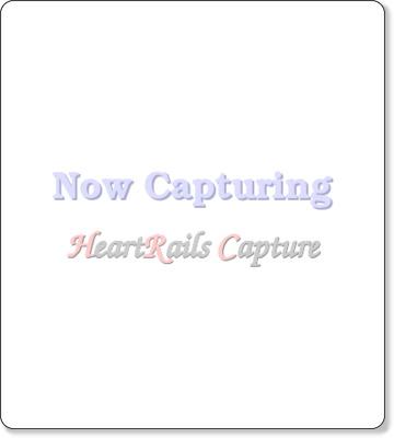 https://diary.blogranking.jp/l/cgi-bin/ranklinks/index.cgi?category=4&word=&disp=normal