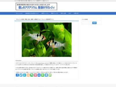 http://www.ramirezi-world.net/