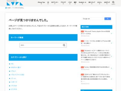 http://netafull.net/neta2010/035527.html