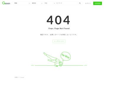 http://www.green-japan.com/company/1236.html